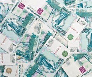 Волатильность рубля - что это такое? Это изменения в стоимости по отношению к другим активам