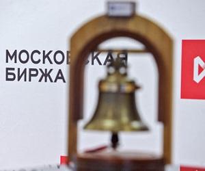 Когда закрываются торги на московской бирже