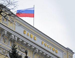 ЦБ РФ 31 июля снизил ключевую ставку до 11%