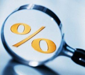 Ожидается решение про процентной ставке от ЦБ РФ