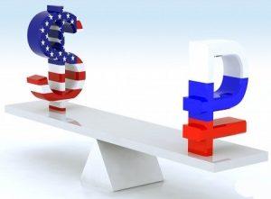 Ожидаемый крс доллара США на 23 июля