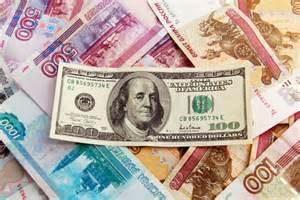 Какое положение у рубля 26-го августа