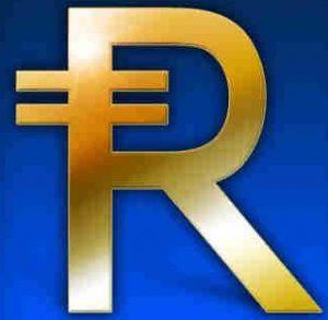 9 сентября - укрепление курса рубля