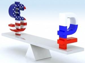 Курс доллара и евро на 3 сентбря