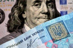 Мораторий Киева Москве по 3-миллиардному долгу