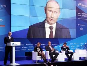 Выступление Путина на валдайском клубе