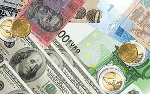Курсы валют на завтра