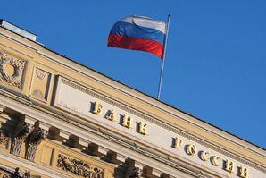 Значимые банки в Российской Федерации