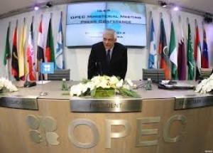 Предстоящее заседание ОПЕК