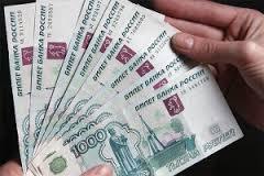 егодня ожидается снижение курса доллара по отношению к отечественной валюте до отметки 62 рубля