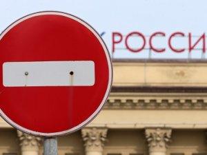 Продуктовое эмбарго для Украины