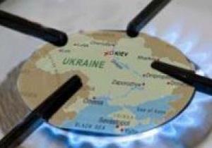 На Украине уменьшили потребление российского газа