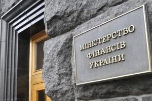 Украинские долги - есть альтернатива реструктуризации
