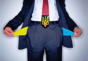 Украина не оплачивает долги