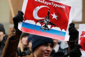 Расширенные санкции против Турции
