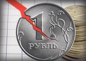 Причины по которым происходит девальвация рубля