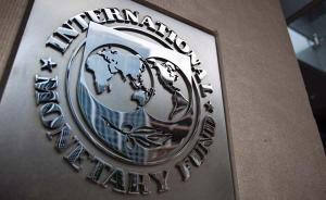 МВФ рискует финансируя Украину