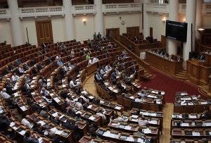Одобрен закон о бюджете РФ