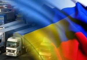Угрозы Украины России