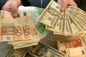 Какаие курсы валют на 26 декабря