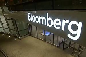 Bloomberg об экономике РФ 2016 года