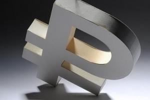 Рубль торгуется с повышением