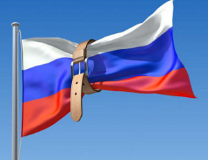 Ожидаемый показатель ВВП РФ в 2016-м