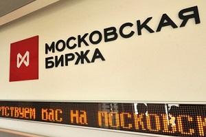 Торги понедельника на Московской бирже