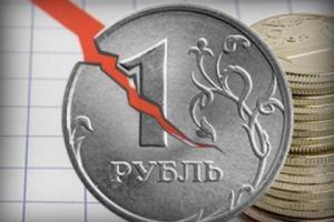 Давление на рубль продолжается