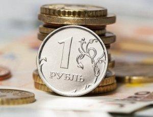 Рубль слабеет