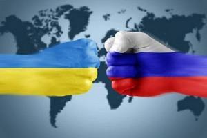 Иск РФ к Украине