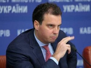 Отставка министра экономразвития Украины