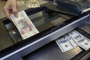 Цели по рублю на 3-е февраля