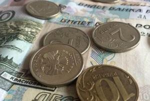 Рубль вновь слабеет