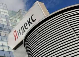 «Яндекс» о политических рисках в РФ