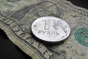 Доллар торгуется ниже 69-ти рублей