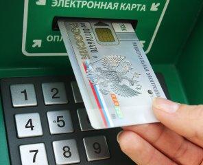 Переход на национальную платежную систему
