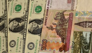 Доллар подешевеет до 67,50 рубля