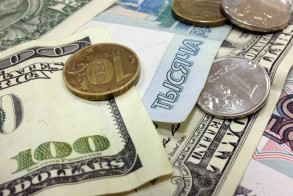 Биржевой курс рубля