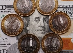 Доллар торгуется в коридоре 67-69 рублей