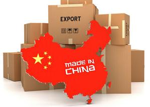Госстат Китая предоставил свежайшие данные, согласно которым в марте текущего года объем внешней торговли КНР увеличился на 8,6 процента