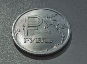 Рубль растет на открытии торгов среды