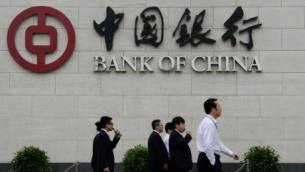 Банк Китая влил почти 14 миллиардов в финансовую систему государства