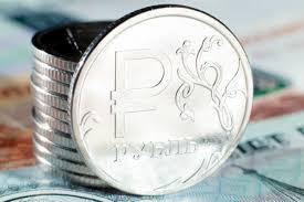 На открытии торгов рубль укрепляется