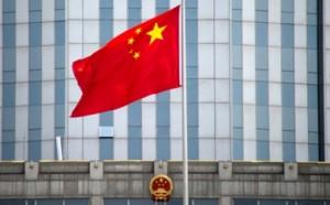 Сделки предприятий КНР в 2016 году
