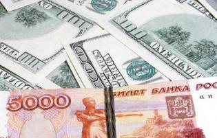 Пара USD/RUB готова к дальнейшему снижению