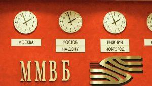 Индекс ММВБ в среду 16.06.16