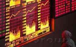 Ситуация на рынке на открытии торгов