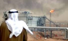 Подорожала нефть из Саудовской Аравии