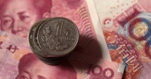 Минимальный курс юаня